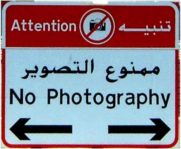 no_photography