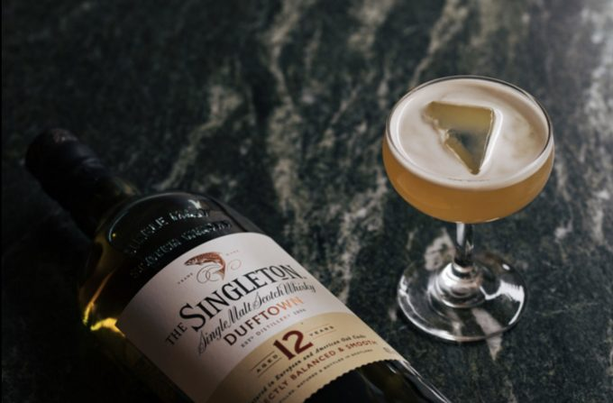 Singleton Timeless cocktail
